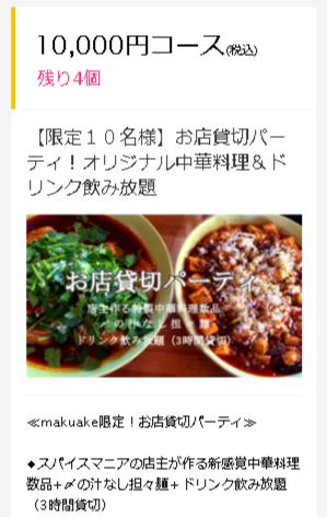 com_project_tantan-tiger_