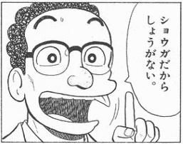 ⑦加工 ベニ生姜③