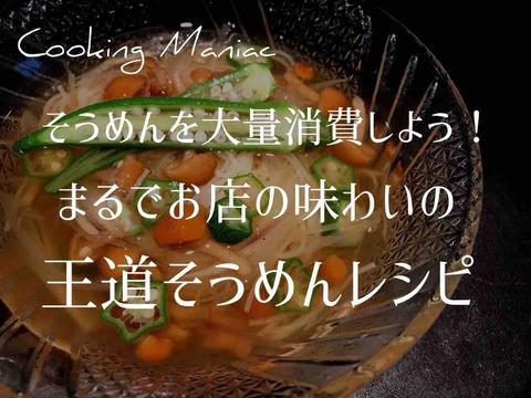 IMG_7305