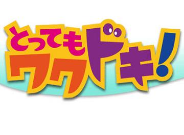 2017年11月30日(木)三重テレビ...