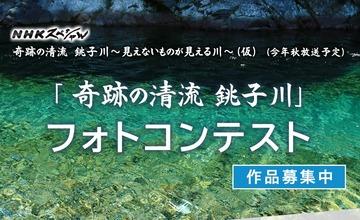 180608 kihoku choushigawa