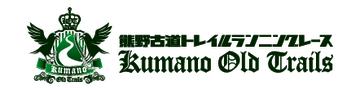 180713 kumano trail2