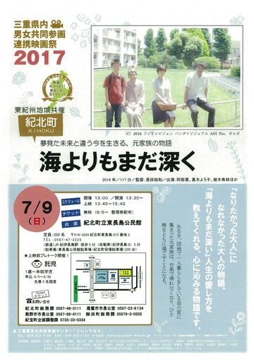 20170526104428-0001