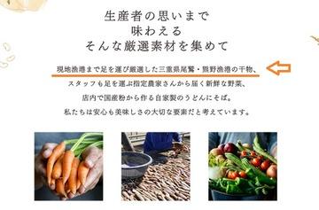 180511 東紀州 あわざ食堂2