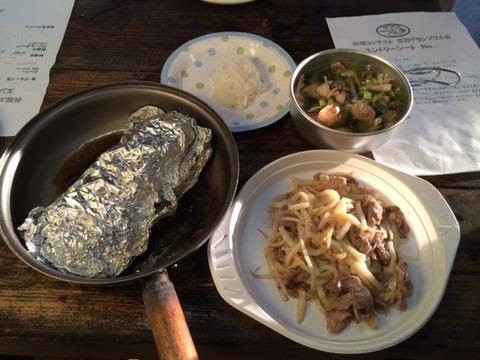 野外料理 22