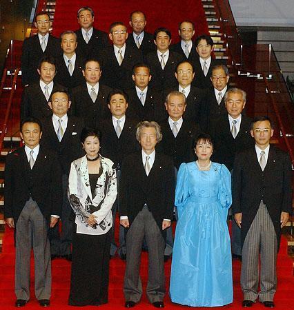 第三次小泉改造内閣が発足 : The Higashiyama Journal 東山日誌