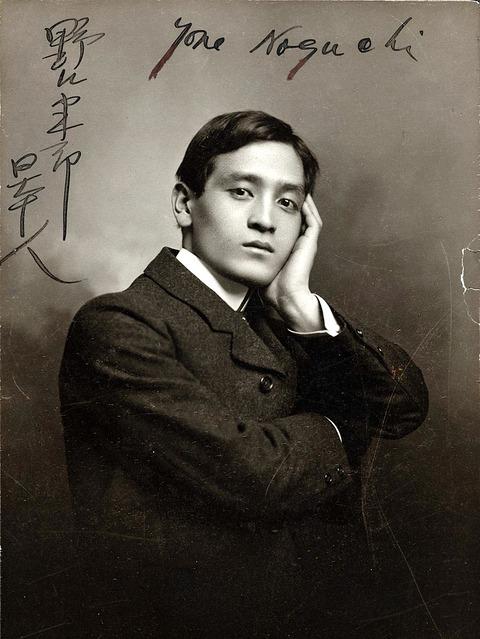 野口米次郎1903