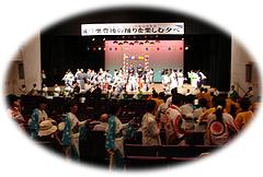 竹田総踊り01