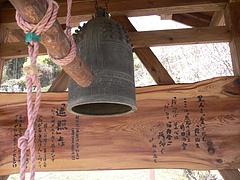 2010観音寺 008
