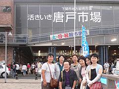2009研修旅行031-1