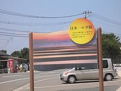 豊後高田昭和の町 011