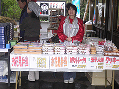 2009桜まつり1