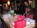 竹楽売店の様子