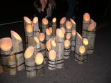竹楽竹灯篭
