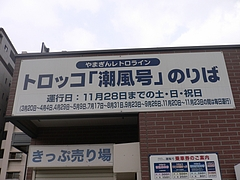 ニ八九州大会22.10.13 014