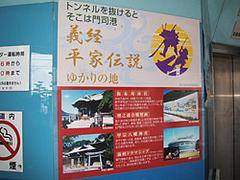 2009研修旅行042-1