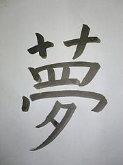 竹田総踊り04
