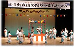 竹田総踊り03