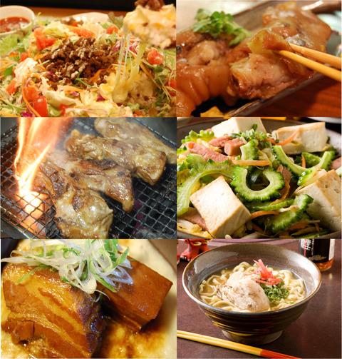 okinawa_food_6