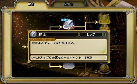 20170402初心者向け(ロール)-6
