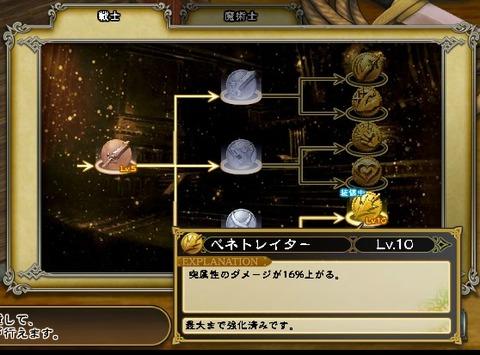 20170402初心者向け(ロール)-2