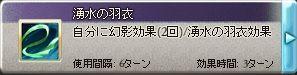20170126JOB考察(アプサラス)-3