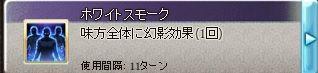 201701130JOB考察(義賊)-3