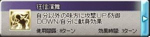 20170126JOB考察(アプサラス)-4