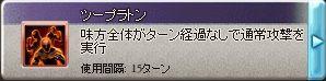 20170119JOB考察(レスラー)-5