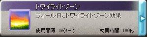 20170120JOB考察(ハウンドドッグ)-5