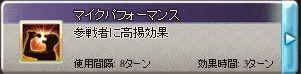 20170119JOB考察(レスラー)-4