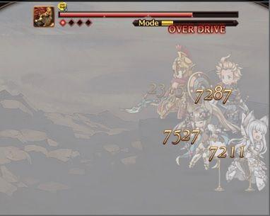 ギルガメッシュHL:フォースブレイク直撃