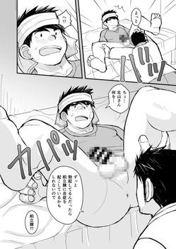 見本_3モザイク