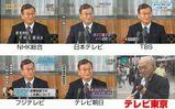さすが僕らのテレビ東京
