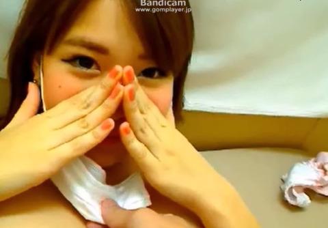 石原佑里子 (29)