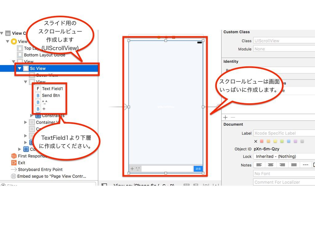 swift3でLine風キーボードUIを作る : iOSエンジニアのマイペース