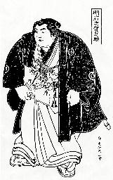 shiganosuke