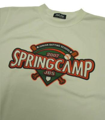 spring_camp