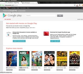 GoogleBlackBar3