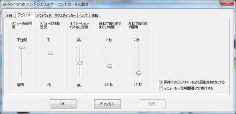 sc_WS000011