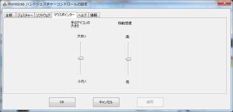 sc_WS000013