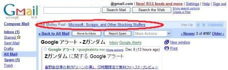 GMail RSS