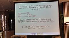http://img.pics.livedoor.com/011/7/e/7e8ff85f99138fa4061b-M.JPG