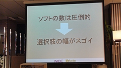 http://img.pics.livedoor.com/011/8/c/8c38ee2009c4dd7eb9cc-M.JPG