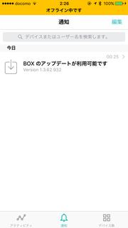 IMG_8132