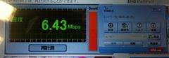WiMAX 6.43Mbpx