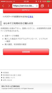 IMG_8076