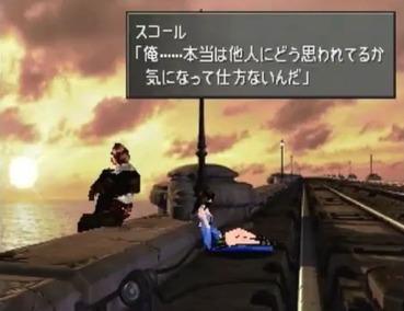 http://livedoor.blogimg.jp/highgamers/imgs/6/0/604f2a97.jpg