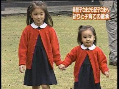 画像30枚)佳子さま幼少期アルバム  佳子さま速報 ,KakoSoku,