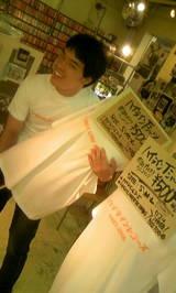 しょうちゃんと白いTシャツ